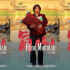 Blind Mountain movie poster in a repeated pattern