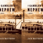 Cover art for Jack Matthews' The Gambler's Nephew
