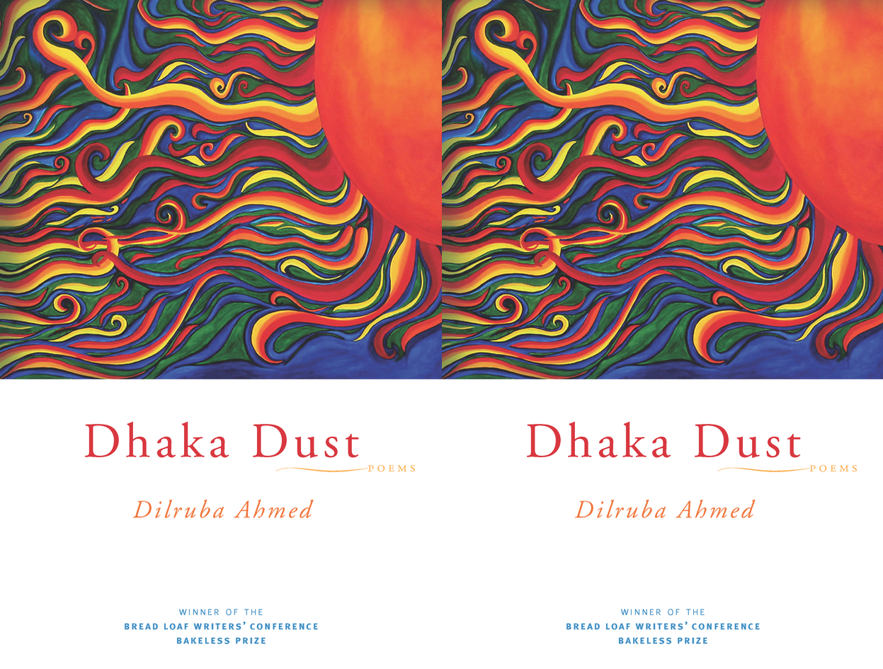 Cover art of Dilruba Ahmed's Dhaka Dust