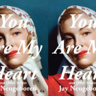 Cover art for Jay Neugeboren's You Are My Heart