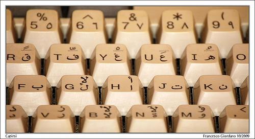 up-close photograph of a keyboard