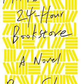 Cover of Mr. Penumbra's Bookstore by Robin Sloan