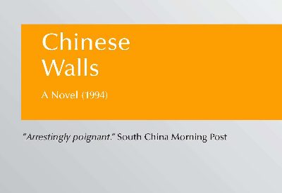 cover of Chinese Walls by Xu Xi