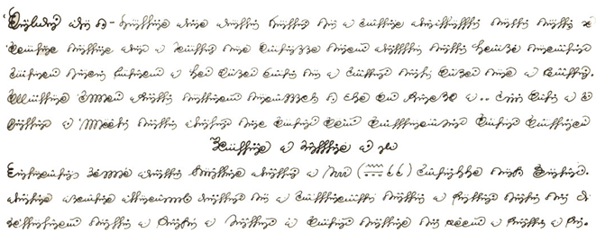 codexcerpt