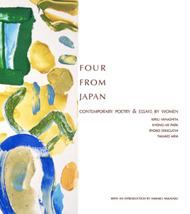 Book cover of Four From Japan: Contemporary Poetry & Essays by Women