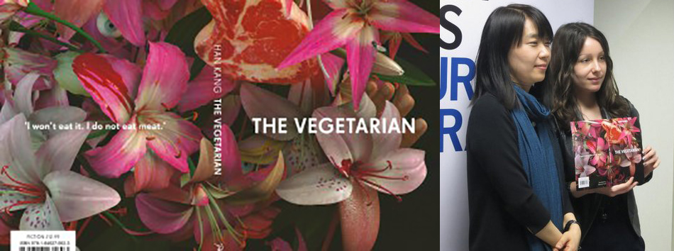 Book cover of The Vegetarian