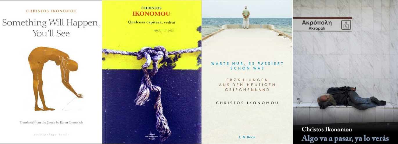 Side by side covers of Christos Ikonomou's books