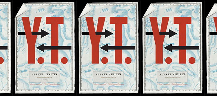 Side by side covers of Y.T.