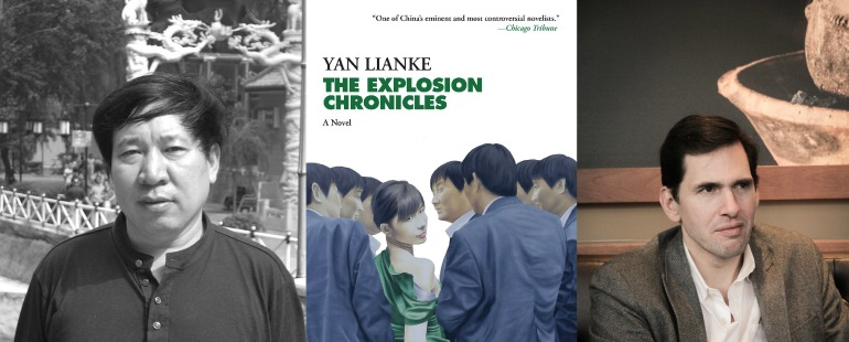 yan-lianke-the-explosion-chronicles