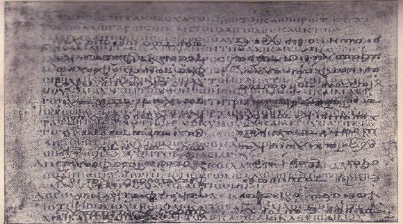Codex_ephremi palimpsest