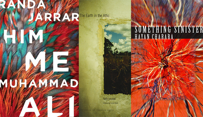book covers of Him Me Muhammad Ali, The Earth in the Attic, and Something Sinister