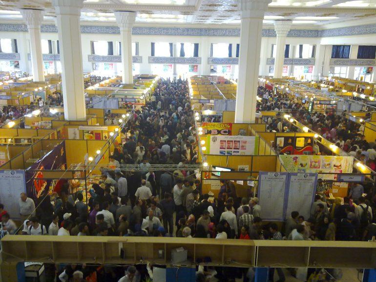 tehran-interational-book-fair