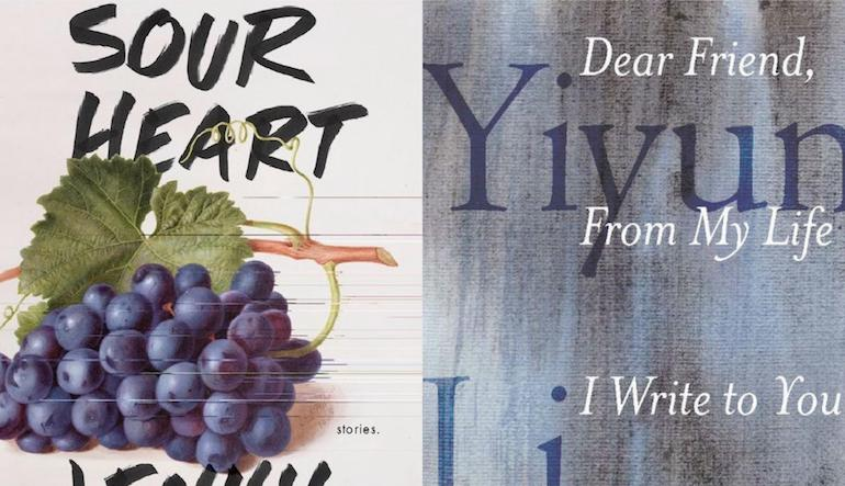 """On the left is the book cover of """"Sour Heart"""" with grapes below the text, and on the right text reading """"Dear Friend, From My Life I write to You."""""""