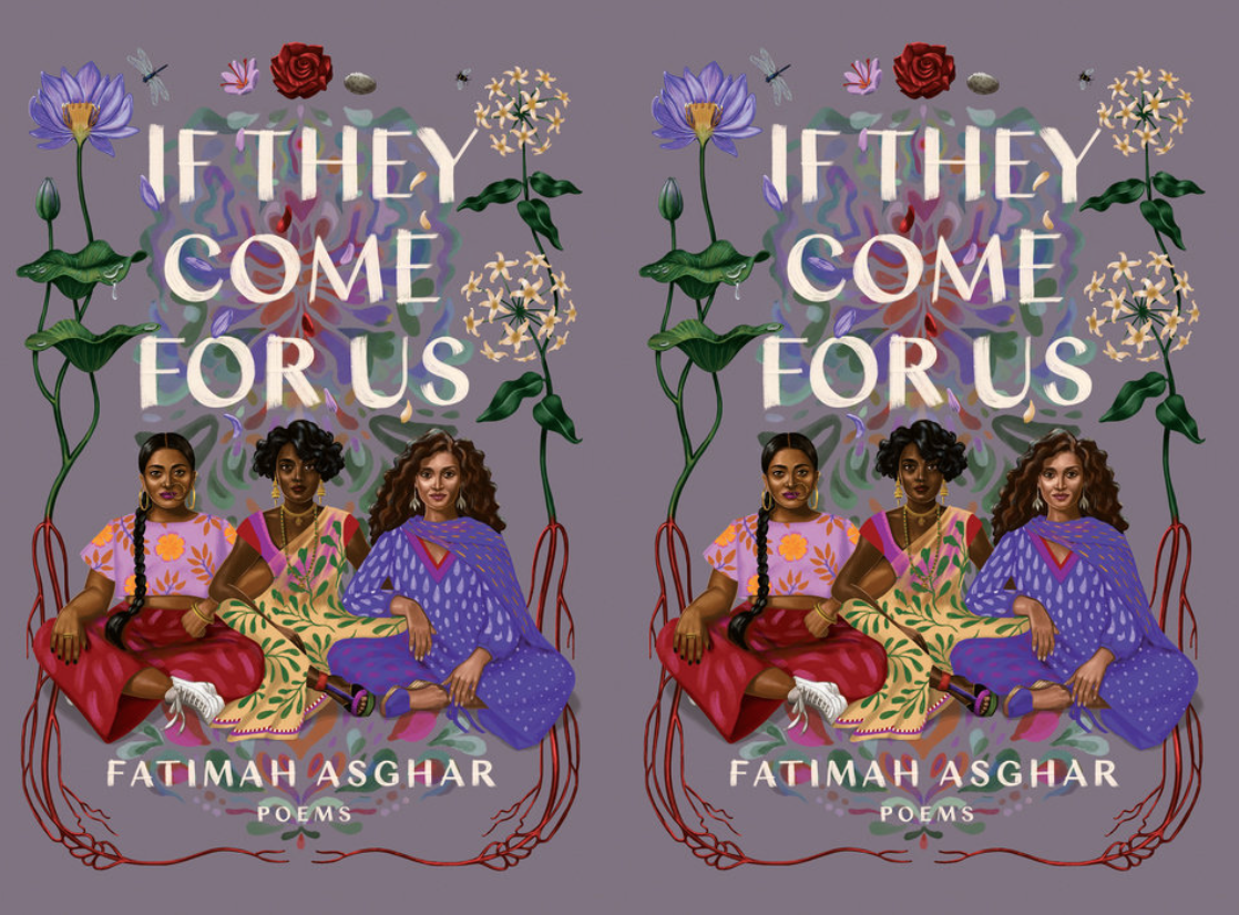 Cover art for If They Come For Us by Fatimah Asghar