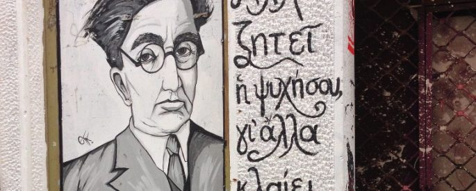 Painting of Constantine Cavafy on a wall