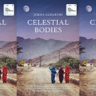 the book cover for Celestial Bodies