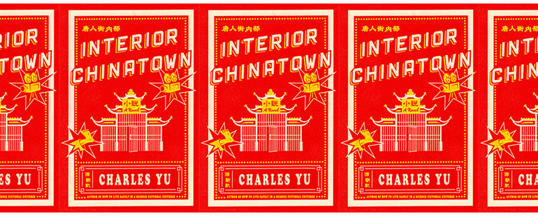 photo shows a side by side series of the cover of Interior Chinatown