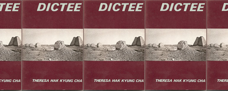 side by side series of the cover of Cha's Dictee