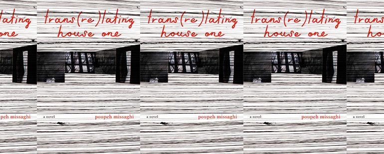 side by side series of the cover of trans(re)lating house one