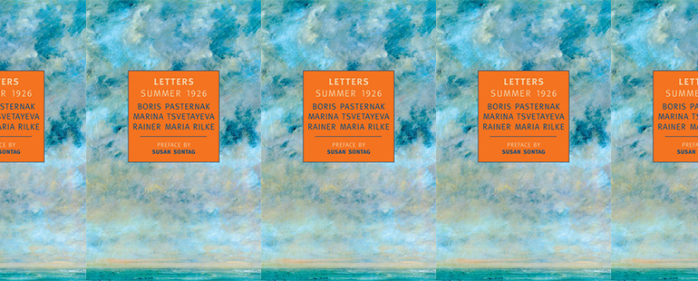 side by side series of the cover of Letters Summer 1926