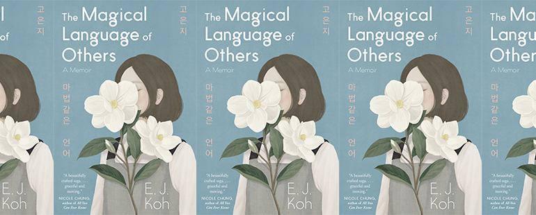 side by side series of the cover of The Magical Language of Others