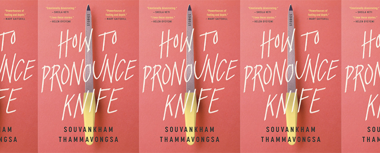side by side series of the cover of How to Pronounce Knife by Souvankham Thammavongsa