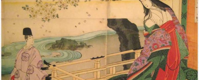 illustrated, stylized depiction of Heian court life, featuring two figures in a illustration-rendered landscape with cherry blossoms, a winding river, and figures dressed in traditional wear