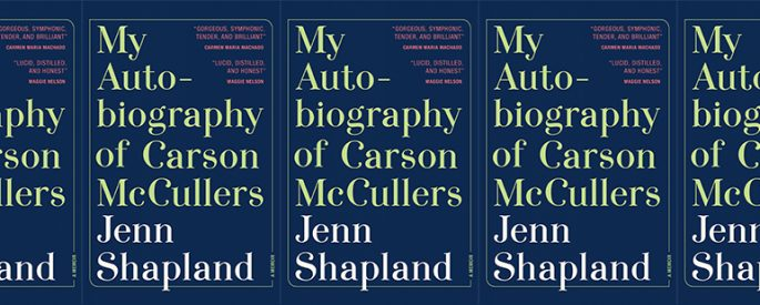 "side by side series of the cover of Jenn Shapland's ""My Autobiography of Carson McCullers"""