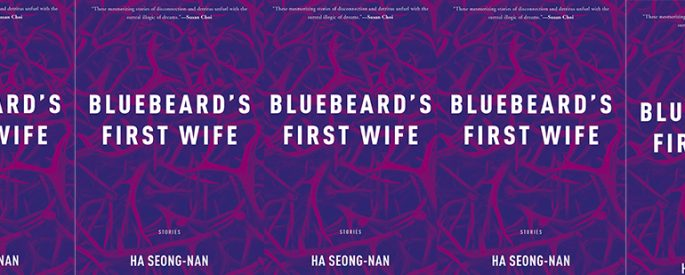 side by side series of the cover of Blue Beard's First Wife