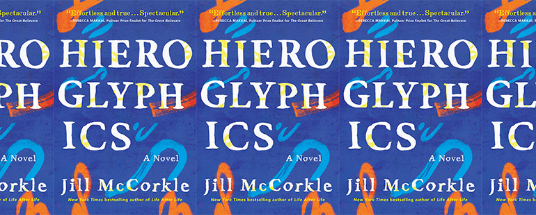 side by side series of the cover of McCorkle's Hieroglyphics