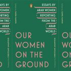 side by side series of the cover of Our Women on the Ground
