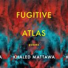 side by side series of the cover of Mattawa's Fugitive Atlas