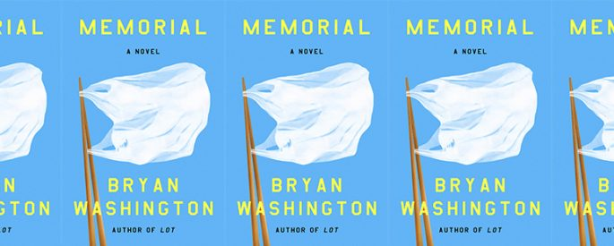 side by side series of the cover of Memorial by Bryan Washington
