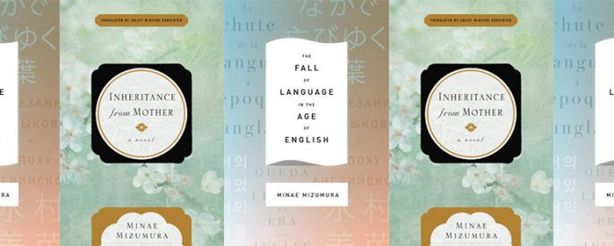 side by side series of the covers of Mizumura Minae's The Fall of Language in the Age of English and Inheritance from Mother