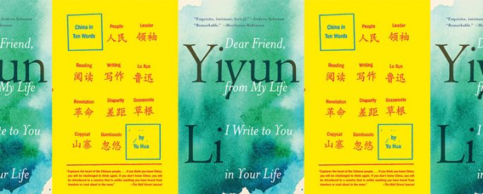 side by side series of the cover of Li and Hua's books