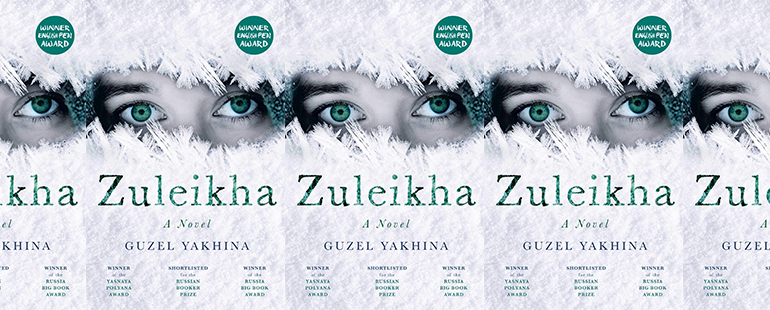side by side series of the cover of Zuleikha
