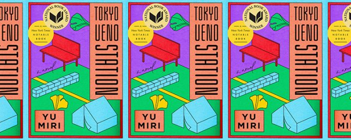 side by side series of the cover of Yu Miri's Tokyo Ueno Station