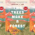 side by side series of the cover of Two Trees Make a Forest