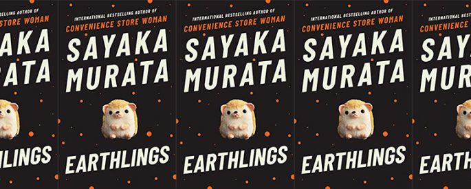side by side series of the cover of Earthlings
