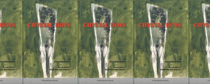 side by side series of Crystal Boys