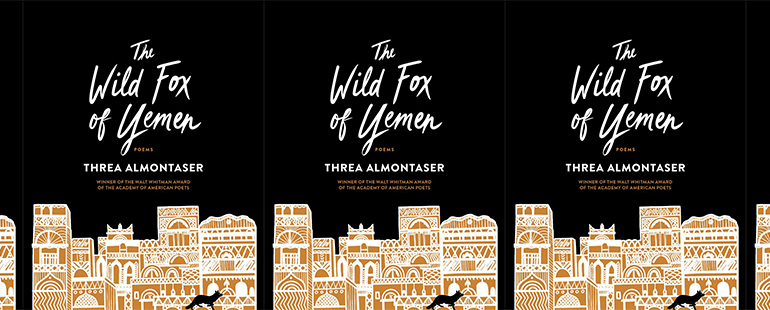 side by side series of the cover of The Wild Fox of Yemen