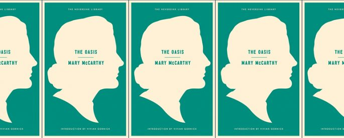 side by side series of the cover of the oasis