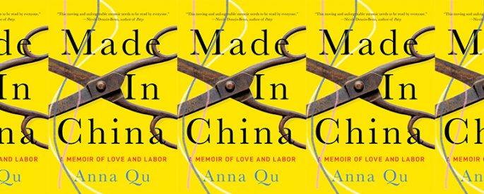 side by side series of the cover of Made in China