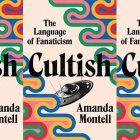 side by side series of the cover fo Cultish
